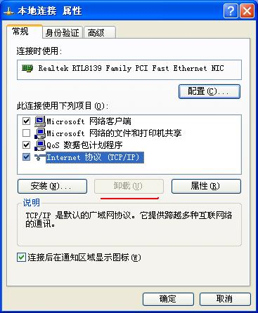 彻底解决XP网上邻居共享