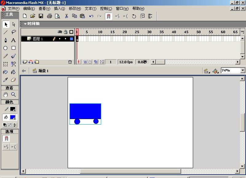 flash 动画技术 一> _电脑教程_在线教程 - 中华电脑